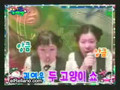 Crazy Korean Girls 2