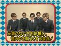 Arashi_-_Nice_ni_Kokoroiki_Company_Greetings.