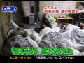 Arashi - Pillow fight