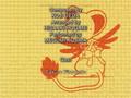 69 - La aparicion del mago Clow
