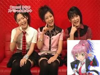 Shugo Chara ED theme by Buono!