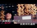 SHE - Ta Hai Shi Bu Dong
