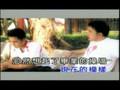 Ming Dao_Jason Hsu - Xun Ren Qi Shi