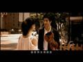 落葉歸根 (Luo Ye Gui Gen) Falling Leaf Returns to Roots - 王力宏 / Wang Lee Hom