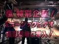 Arashi_-_PV_Making_-_Kimi_no_Tameni_Boku_ga_Iru