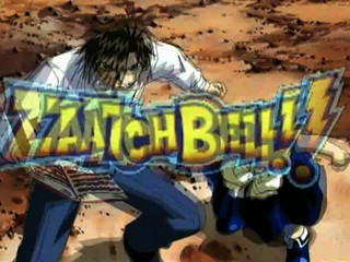 Zatchbell opening eng2
