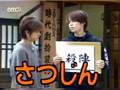 arashi - ohno - jrclip(16)-