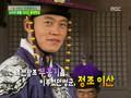 Lee Seo Jin - MBC Ent. Plus 10.23.07