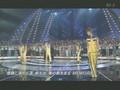 Aki (SC 2004.09.12)