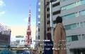 Tokyo Tower 10