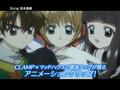 Clamp in Wonderland 2 trailer