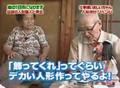 [2007.10.06] MagoMago Arashi Special
