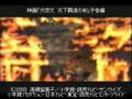 inuyasha movie 3 trailer short clip!^^