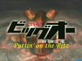 The Big O Puttin' On The Ritz