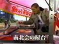 kanjani8\Ryo's Worst Date