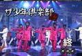 Arashi-Deep Na Bouken