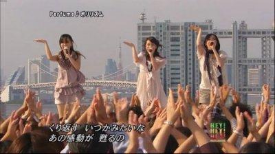 Perfume - Polyrhythm Talk & Live @ Hey!Hey!Hey! (2007.10.22)