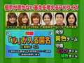 071024 [TV] Quiz Hekisagon (This video was edited newly.) AAA Misako Uno