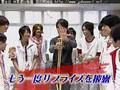 [TV] 20080527 Cyril Hey!Say!JUMP 2.avi.avi