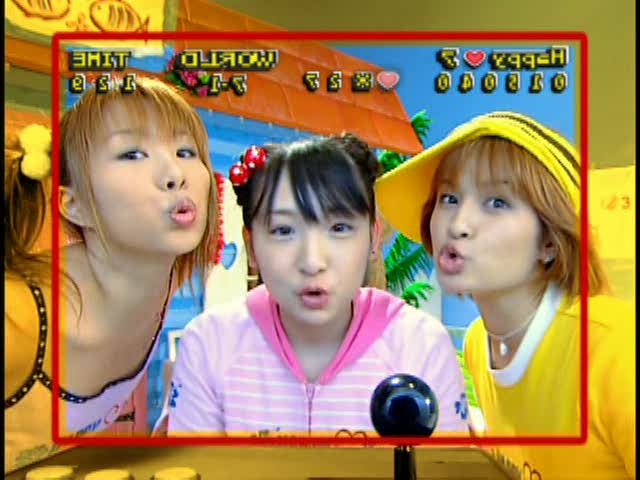 Happy7 - Shiawase Beam! Suki Suki Beam!