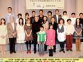 AAA Misako Uno  NHK Drama「Hitomi」