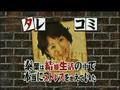 [TV] 20080527 kanjani no janiben