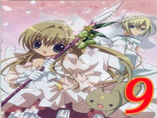 Kamichama Karin 9