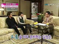 SBS Lovers Special - Good Morning Show 11.16.06
