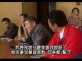 Yasashii Jikan Ep13-4 (Chinese Subbed)