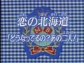 marmalade boy 7 english dub