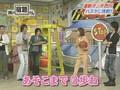 Aiba shoot the ball