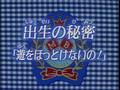 marmalade boy 24 english dub