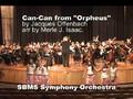 SBMS Symphony - 2008 Spring Concert - Short YouTube Version