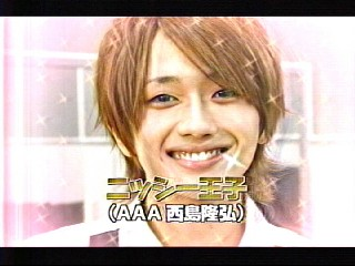 071102 [TV] AAA Nissy <Street dance no kuni no Oji sama>