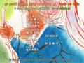 Ichigo 100%- OVA 4