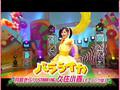 Koharu Kusumi - Balalaika (Hello Morning 102206)
