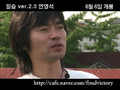 Phill Soong Ver 2.0 - The Song on the Road Korean Documentary Trailer