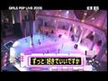 Aya Matsuura - Zutto suki de ii desu ka (live)