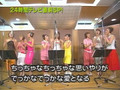 (PV) Morning Musume - Dekkai Uchuu ni Ai ga Aru