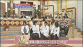 [2007.10.11] Odoroki Arashi Special3 Part 2