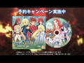 Tales of Symphonia Knight of Ratatosk TV Spot