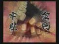 Naruto Jutsu2
