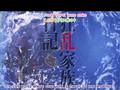 [SS-Eclipse] Kyouran Kazoku Nikki 07