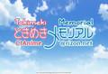 Tokimeki Memorial Only Love Extra