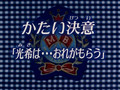 marmalade boy 65 english dub