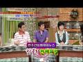 Lee Seo Jin & Kim Jung Eun - Good Morning Show 06.09.08