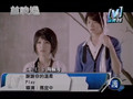 Xie Xie Ni De Wen Rou-S.H.E Ft Fahrenheit MV
