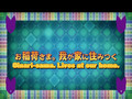 Wagaya no Oinari-sama 02