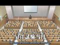 [Ocha!] Toshokan Sensou 09