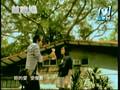 Fahrenheit-Bu Hui Ai MV